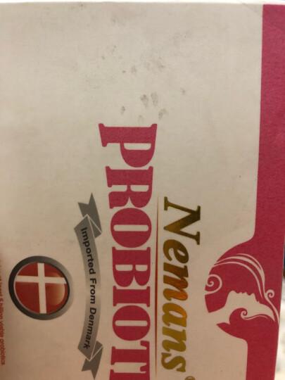 纽曼思(Nemans) 纽曼思(原名:纽曼斯)丹麦原装进口女性口服益生菌粉剂 30装 晒单图