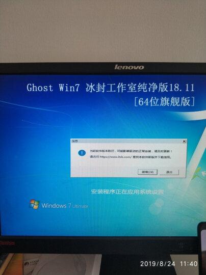 建兴(LITEON)18倍速 SATA接口 内置DVD光驱 台式机光驱 黑色(支持WindowsXP/7/8/10系统/IHDS118) 晒单图