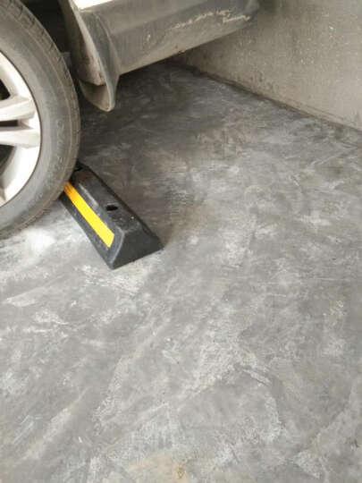 橡塑汽车车库限位器橡胶车轮定位器止退器减速带倒车停车位挡车器交通设施 单个价款式二加螺丝 晒单图