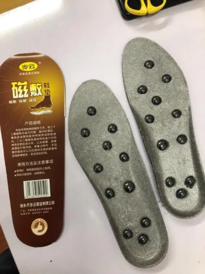 步云防臭鞋垫磁石按摩鞋垫足部鞋垫穴位磁疗吸汗减震运动防滑 磁敷按摩(2双装) 41码 晒单图