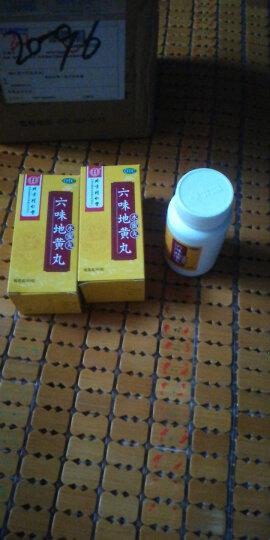 同仁堂 六味地黄丸360丸*3盒装 滋阴补肾 用于肾阴亏损六位中药品 晒单图