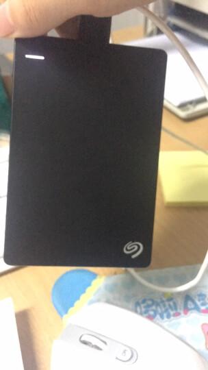 希捷(Seagate)2TB USB3.0移动硬盘 睿品系列 (自动备份 高速传输 兼容Mac)陨石黑 晒单图
