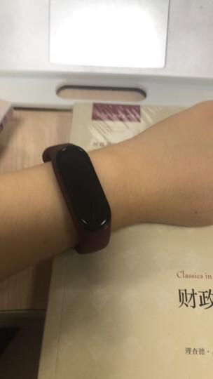 小米(MI)智能运动手环男女 睡眠监测来电闹钟震动提醒计步器 原装手环+非原装腕带+定制(联系在线客服) 晒单图