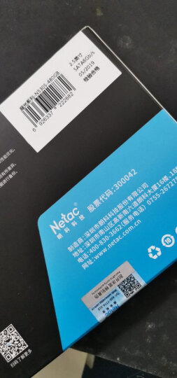 朗科(Netac)480GB SSD固态硬盘 SATA3.0接口 超光N530S/一款非常适合升级的高容量产品 晒单图