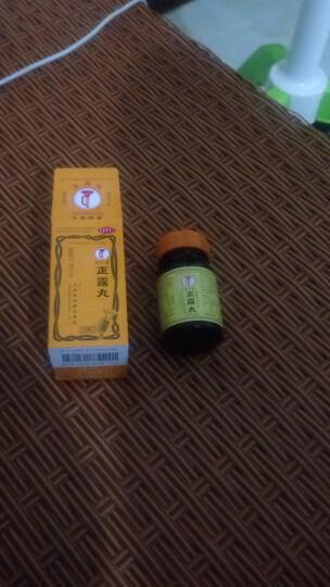 喇叭牌 正露丸50丸 腹泻 消化不良 止泻药 日本进口 晒单图