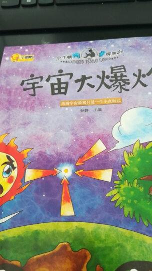 校园三剑客:全球华语科幻星云奖金奖作品(套装共10册) 晒单图