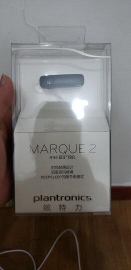 缤特力(Plantronics)M55 商务单耳蓝牙耳机 通用型 耳挂式 金色限量版 晒单图