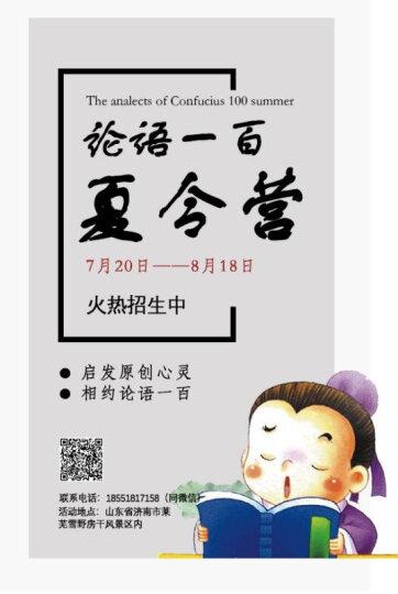 马一浮全集(共10册)(精) 晒单图