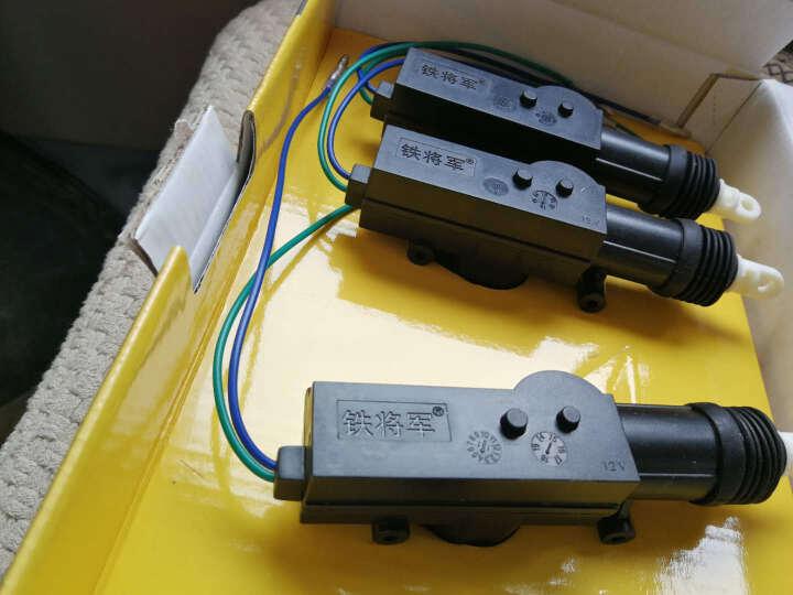 铁将军6626汽车中控锁 中央门锁控制 中控电机×4 晒单图