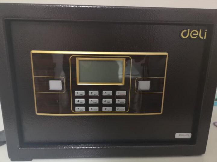 得力(deli)保险柜  高20cm电子密码保管箱 入墙入柜办公家用小型保险箱 铁甲小宝33057 晒单图