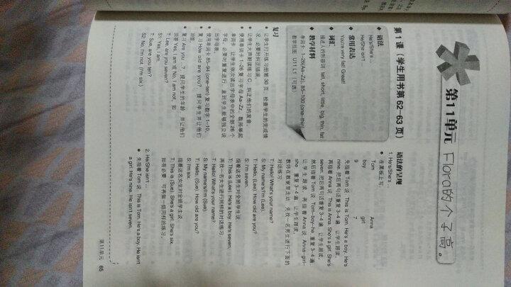 新概念英语青少版教师用书(入门级) 晒单图