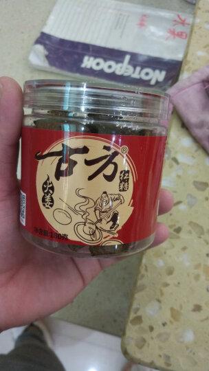 古方红糖姜茶 火姜红糖180g 经期红糖姜汁红糖块 晒单图