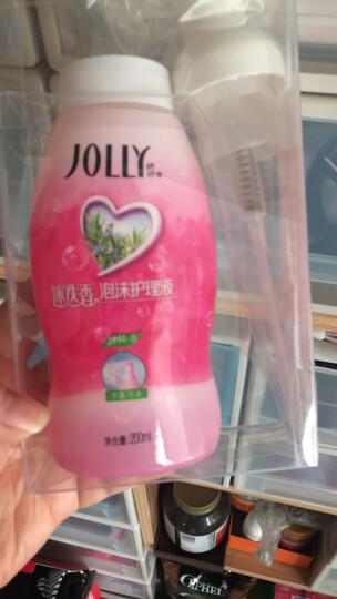 娇妍(JOLLy)迷迭香泡沫护理液200ml 私处洗液 私处清洁 私密护理 私处滋润(新老包装随机发放) 晒单图