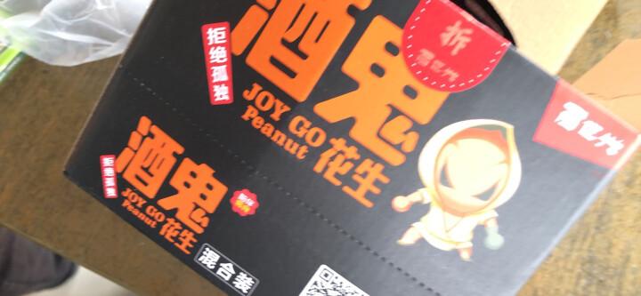 百世兴 黑色臻品酒鬼花生米混装20g*20袋/盒  原味+麻辣味 晒单图