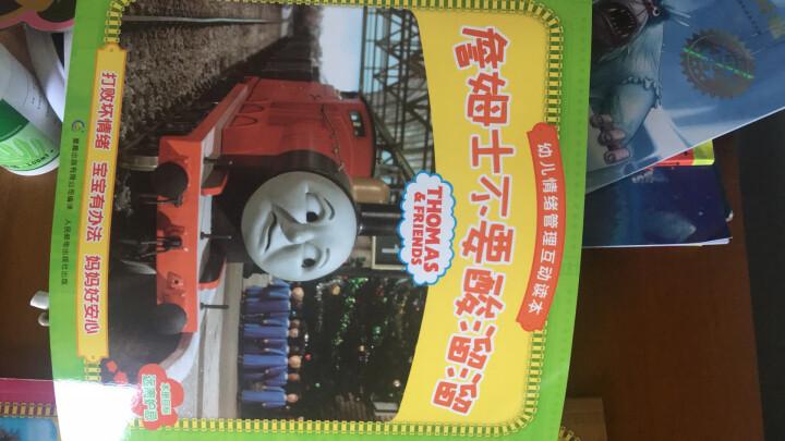 托马斯和朋友 儿童社交能力养成故事书(套装共8册) 晒单图