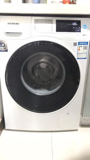西门子(SIEMENS) 6.5公斤 变频超薄滚筒洗衣机 降噪节能 除菌防过敏 筒清洁(白色) WS12U4600W 晒单图