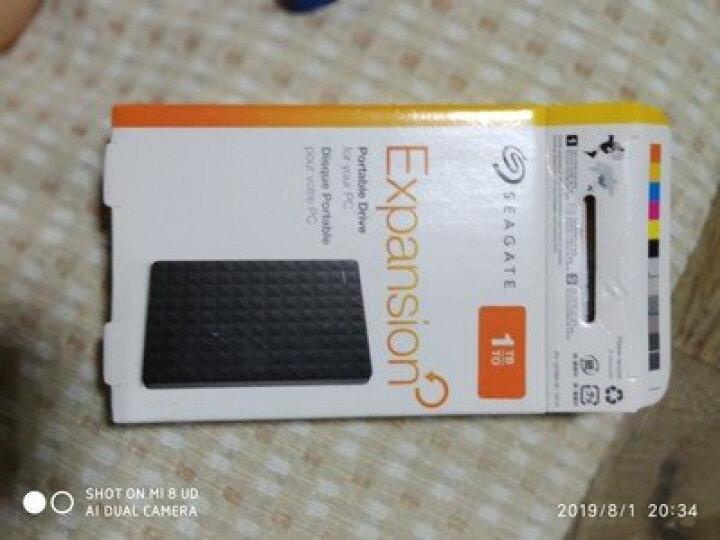 希捷(Seagate)1TB USB3.0移动硬盘 睿翼系列 2.5英寸 (高速稳定 轻薄便携 磨砂质感 黑钻版) 晒单图