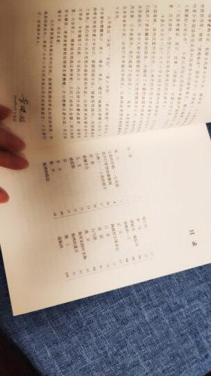 朱自清散文选:荷塘月色/语文新课标必读丛书 教育部推荐中小学生必读名著 晒单图