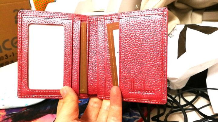 佐尔丹妮 女士钱包短款超薄头层牛皮零钱包 学生折叠卡包钱夹 A386升级版水晶粉 晒单图