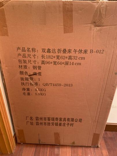 双鑫达 折叠床 单人床 办公室午睡午休床 护理陪护床 行军床简易床 B-012 晒单图