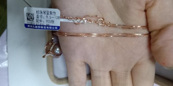 卡雷尼奥.杜兰(Carrenoduran) 紫色淡水珍珠吊坠项链女925银送女友生日礼物9.5-10MM DZ05010 晒单图