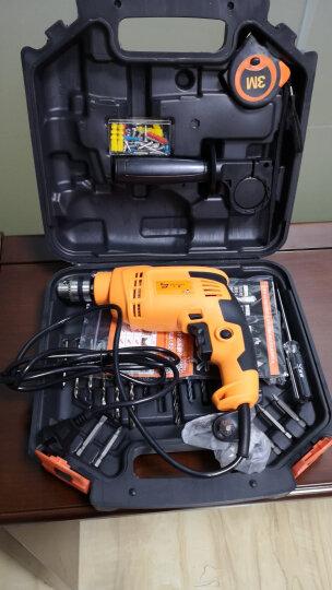工蜂(WORKERBEE)550W冲击钻套装家用手电钻电动螺丝刀扳手电转手钻起子工具箱套装GI550RE-Win 晒单图