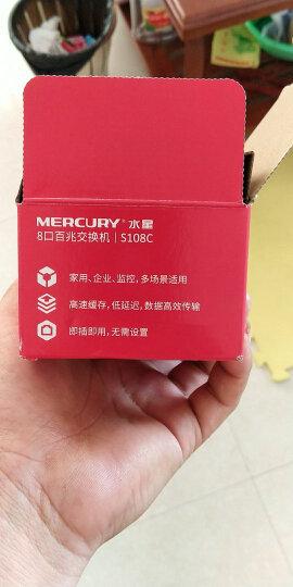 水星(MERCURY)S108C 8口百兆交换机 网线网络分线器 家用宿舍监控分流器 晒单图