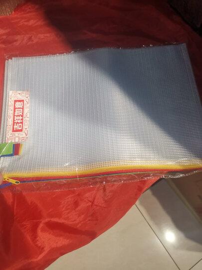 得力(deli)4只A4防水网格拉链袋 彩色资料袋文件袋 4色混装33182 晒单图