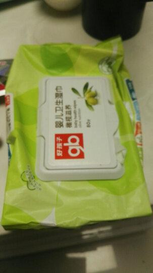 gb好孩子 婴儿湿巾 婴幼儿 儿童 宝宝湿纸巾 护肤 清洁 橄榄滋养 卫生湿巾 80片*8包(带盖) 晒单图