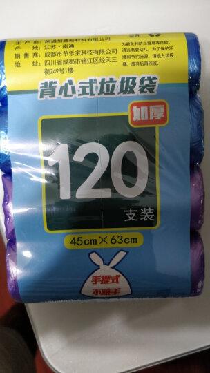 宜洁 垃圾袋加厚小号背心式分类垃圾袋60只45cmx55cmY-9680 晒单图