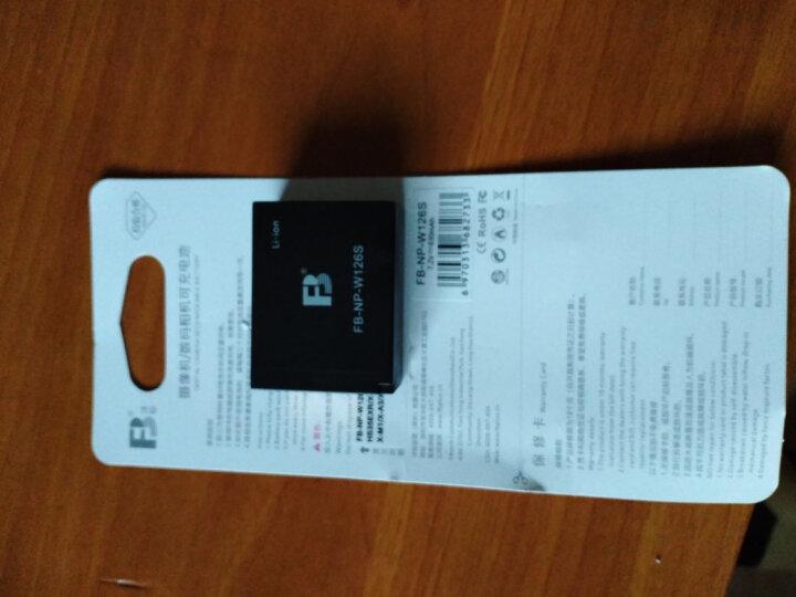 沣标(FB)NP-W126 For富士XH1  XE1/2/3  XT20/10 XA3/5/10 /20 XPro XM1 X100F数码微单相机可充电锂电池 晒单图