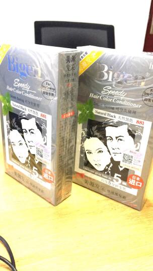 美源(Bigen)发采快速黑发霜天然黑色881 (美源染发膏染发霜日本原装进口植物染发剂持久不易掉色遮白发 ) 晒单图