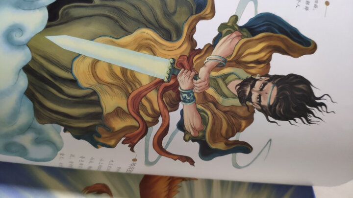 神话传说中的凶神 晒单图