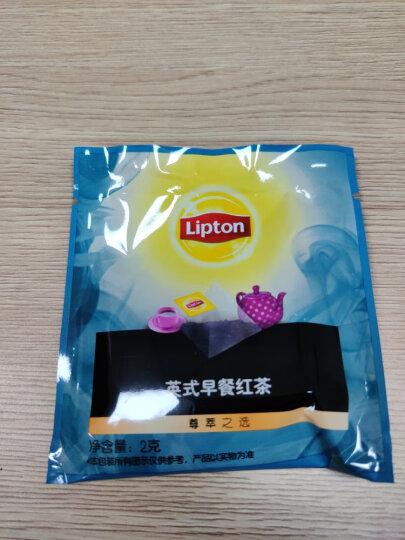 立顿Lipton  红茶  原叶茶叶英式早餐红茶三角茶包袋泡茶下午茶调味茶2g*25 晒单图