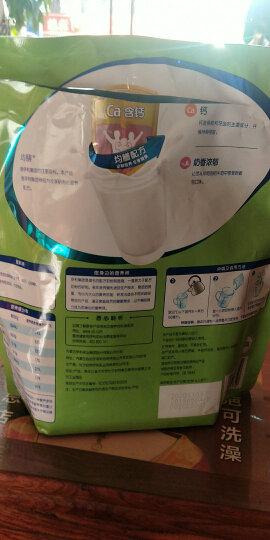 伊利全家营养奶粉300g 全脂甜奶粉 成人奶粉(新老包装随机发货) 晒单图
