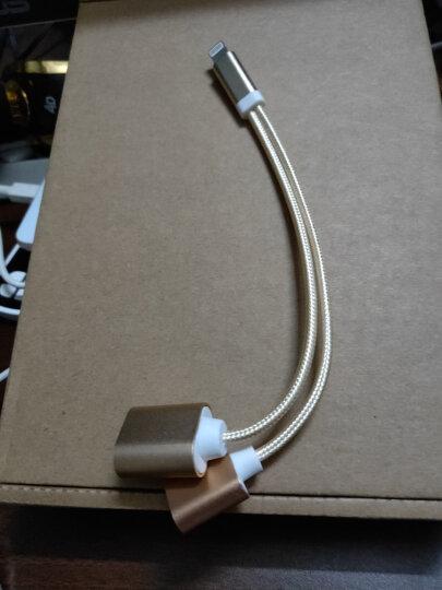 科乐多 iPhone6苹果7/8plus/X手机OTG转接头线lightning转usb转换器数据线 适用于5/5s/6/6s/7/8/x plus 晒单图