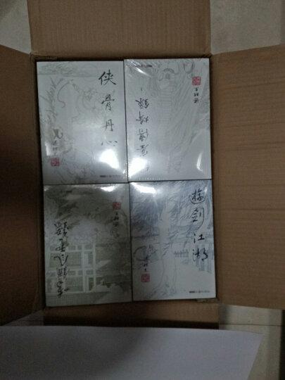 (朗声名家插画版)梁羽生作品集_冰川天女传(11_13)(全三册) 晒单图