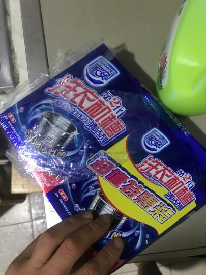 家安(HomeAegis) 洗衣机清洁剂 125g*3袋 滚筒波轮洗衣机清洁除垢剂 晒单图