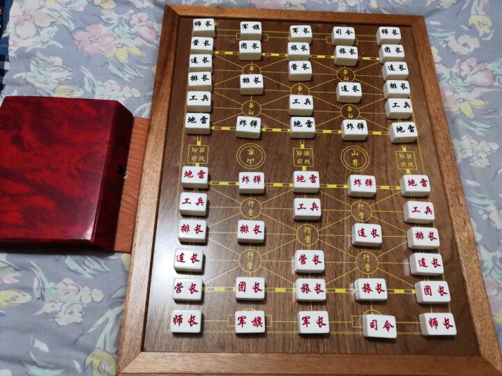 御圣 陆战棋两人军棋益智游戏棋桌游套装 【单购】2.0cm木质军棋大盘(包边) 晒单图