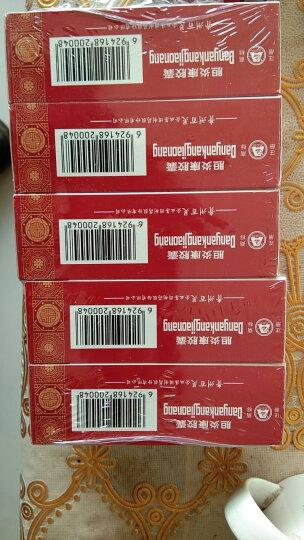 百灵鸟 胆炎康胶囊 0.5g*48粒/盒 晒单图