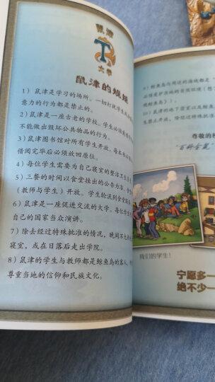曹文轩纯美小说:蜻蜓眼 晒单图