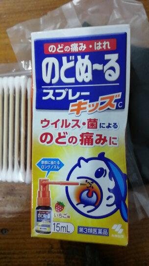 小林制药(KOBAYASHI) 日本直邮 小林制药嗓子疼咽喉喉咙肿痛口腔扁桃体 儿童款 喉咙喷雾草莓味 15ml 晒单图