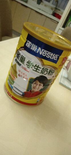 【2罐送赠品】雀巢(Nestle)富含钙铁锌学生奶粉1000g/克 6+岁以上儿童青少年配方奶粉 *1罐 晒单图