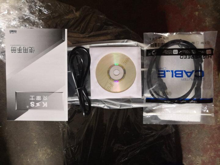克雷士(KLS) UPS不间断电源S2000VA1200W服务器家用办公电脑稳压备用电源应急防断电 晒单图