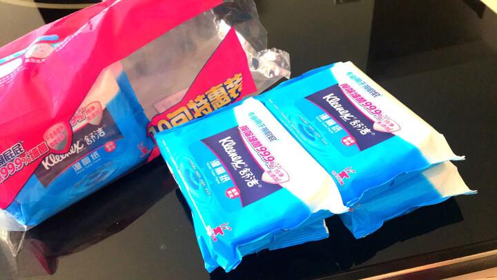 舒洁(Kleenex)湿厕纸 40片10包装 清洁湿纸巾湿巾 可搭配卷纸卫生纸使用 晒单图