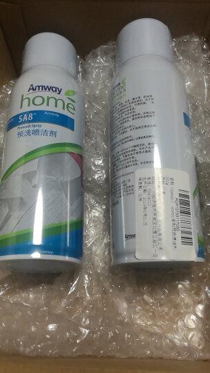 安利(Amway) 预洗喷洁剂 衣领净 衣物预洗喷雾350g 晒单图