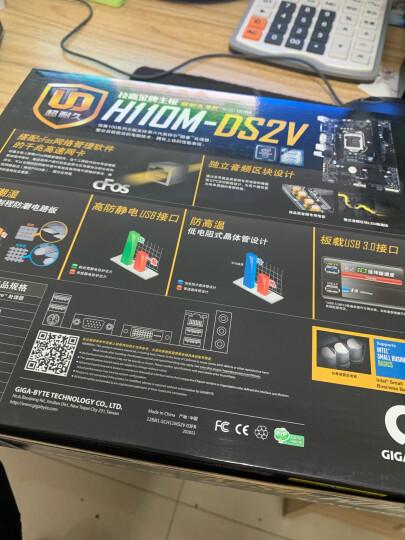 技嘉(GIGABYTE)H110M-DS2V主板 (Intel H110/LGA 1151) 晒单图