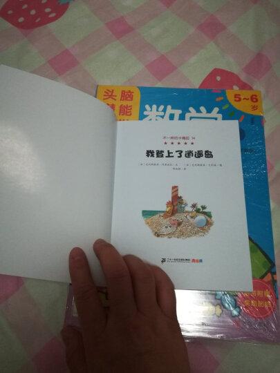 不一样的卡梅拉英文版 套装(1-12册)·I Want to See the Sea 晒单图