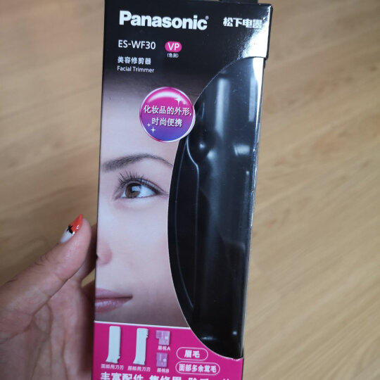 松下(Panasonic)电动修眉刀  女用自动修眉仪  多功能剃毛器  刮眉刀  眉毛修剪器  WF30 晒单图