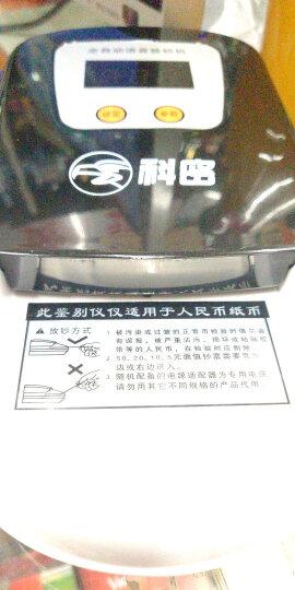 科密(comet)验钞机  智能人民币小型点钞机 干电池/插电两用便携式验钞仪 语音提示8979(C) 晒单图